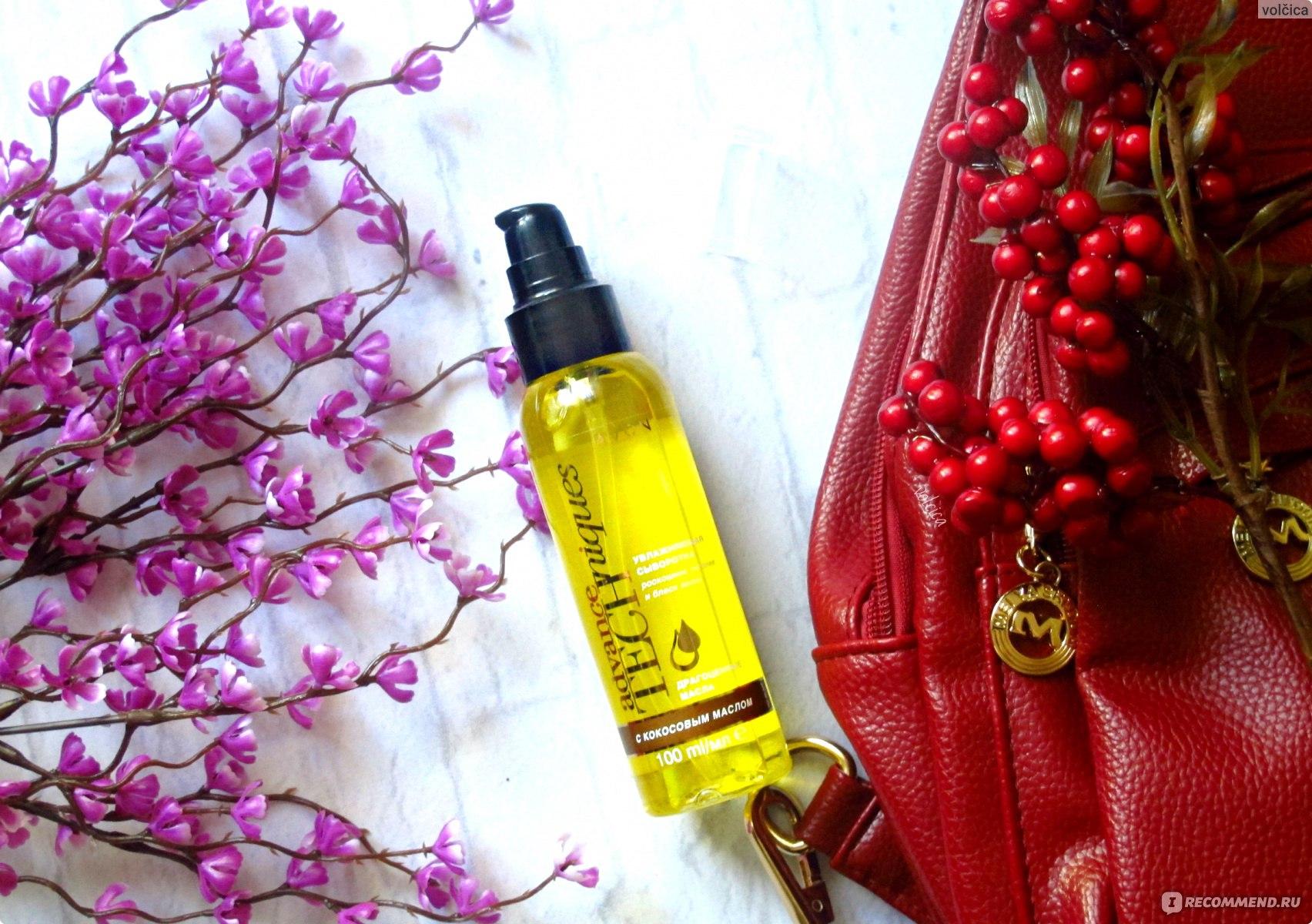 Сыворотка драгоценные масла эйвон отзывы купить косметику тегодер
