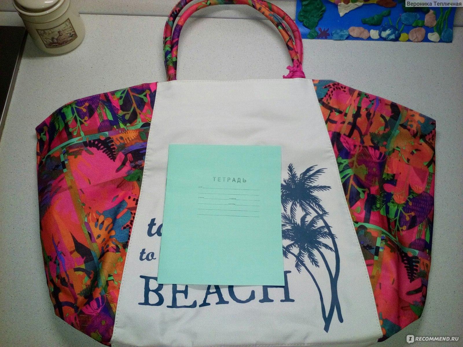 0c1362f9f252 Пляжная сумка Oriflame