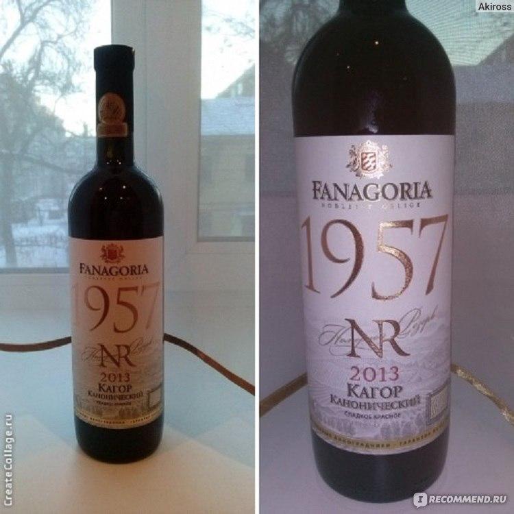Фанагория Вино Почтой