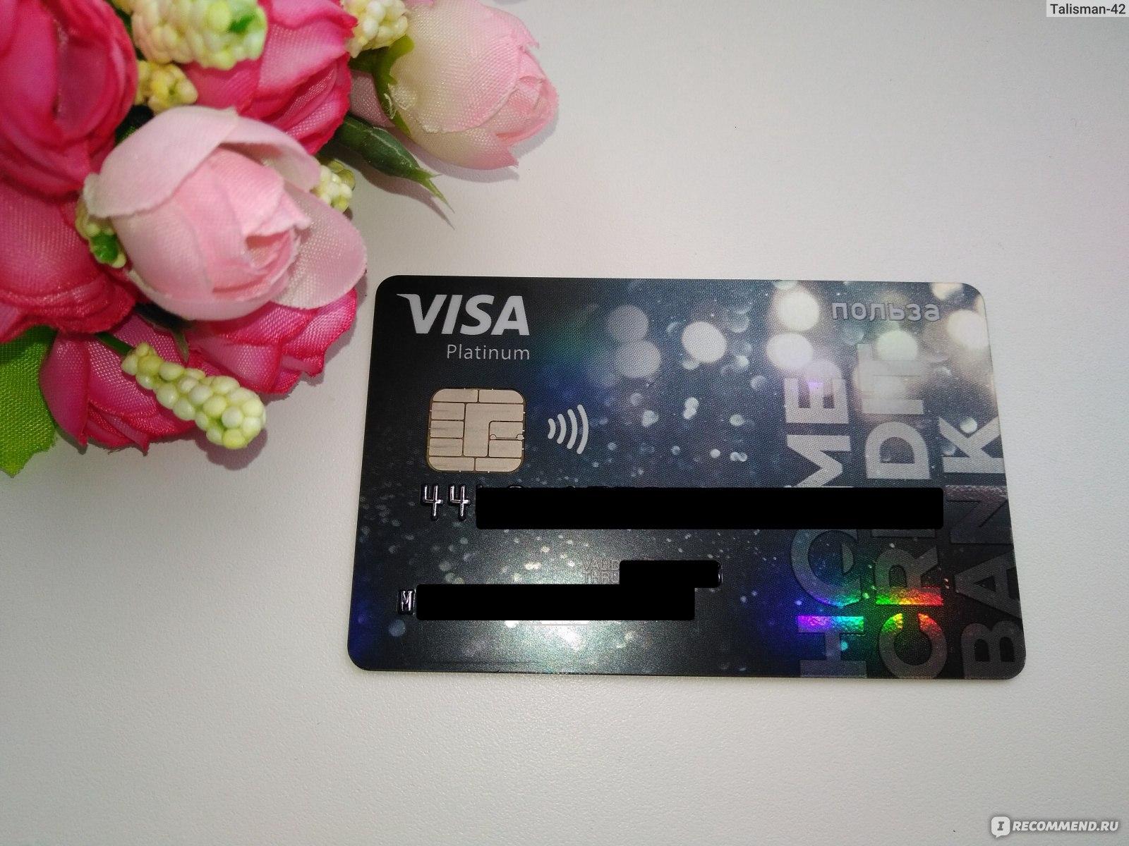 Как перевести деньги с телефона мегафон на другой телефон без комиссии