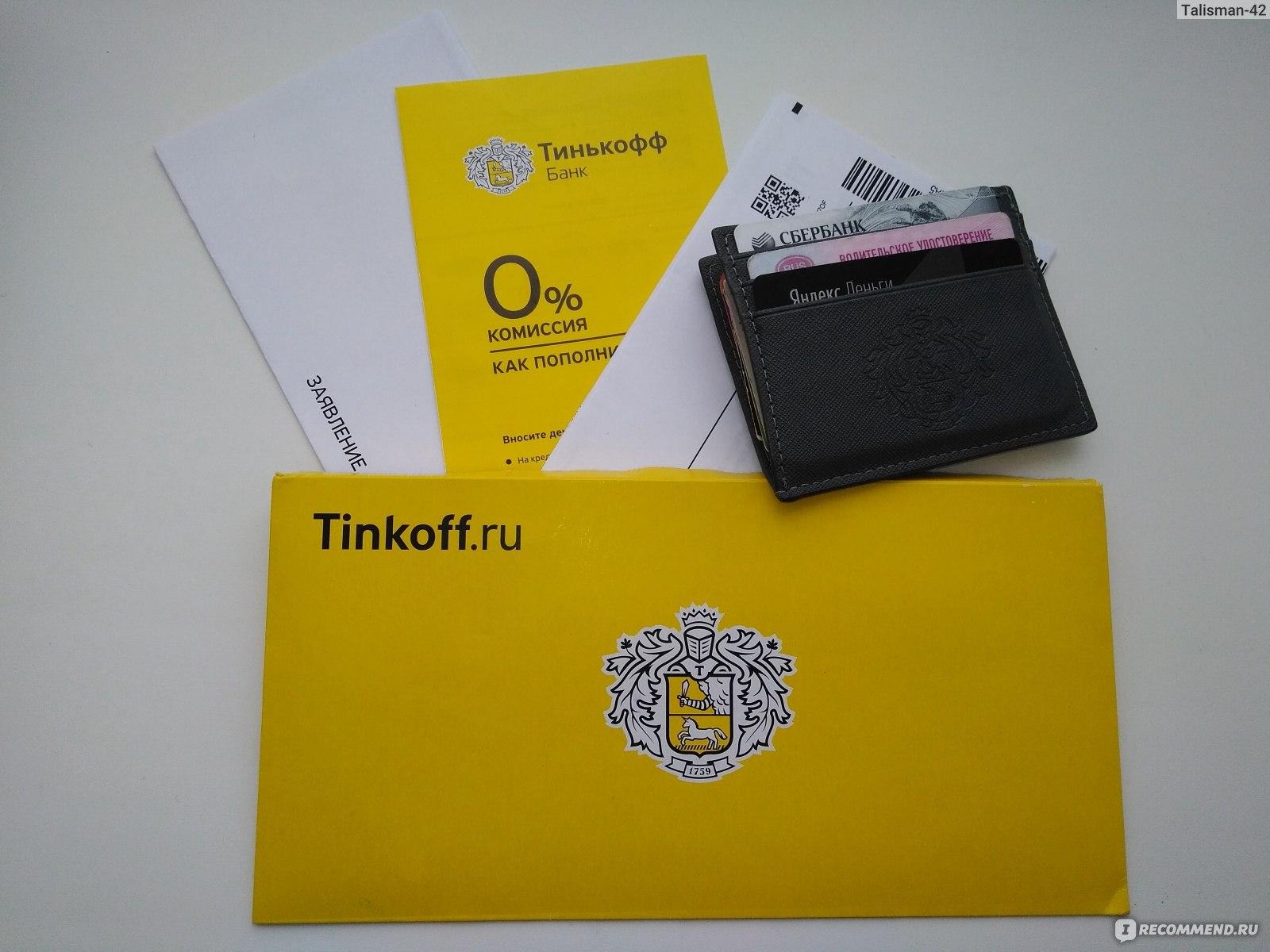 заявка на получения карты тинькофф банка