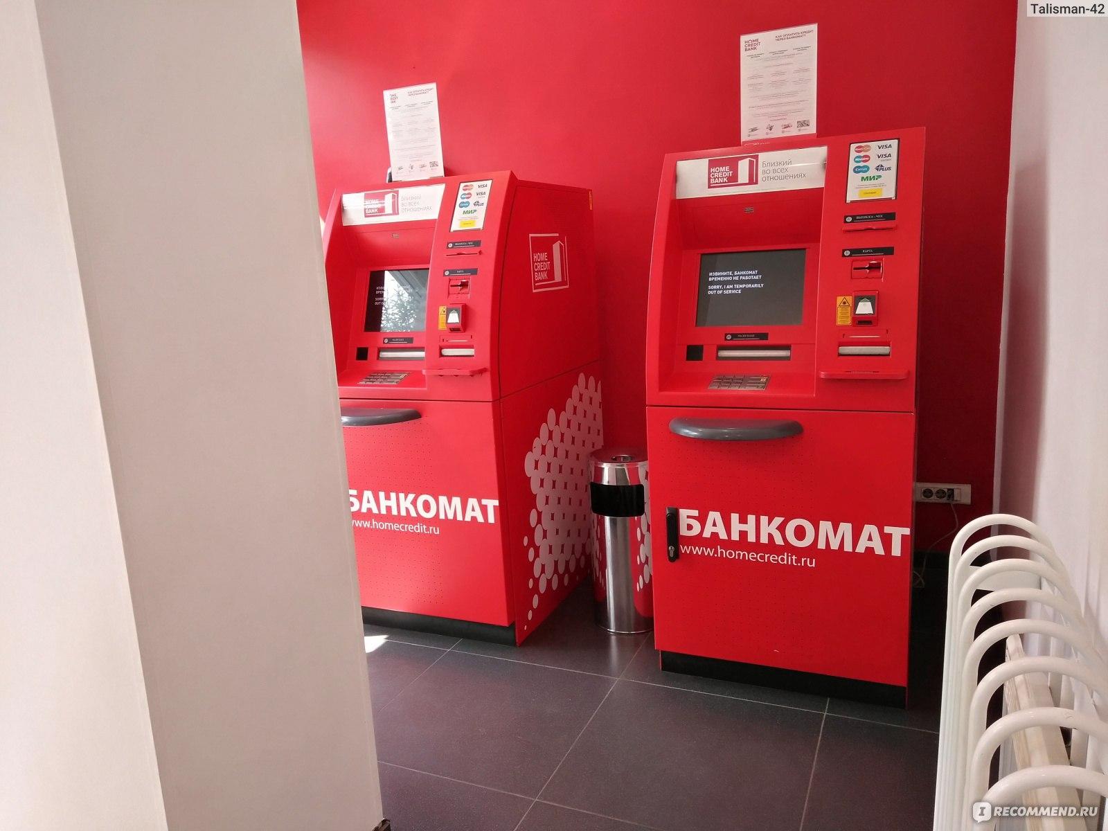 отказано банком сбербанк онлайн