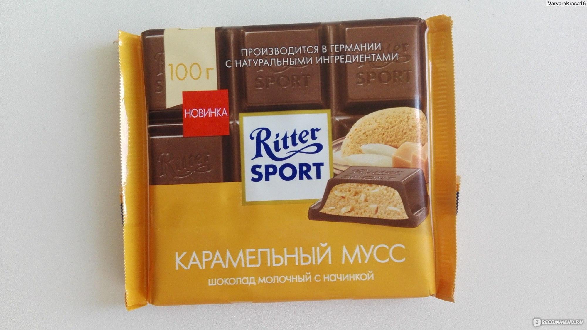 Ritter sport все вкусы фото