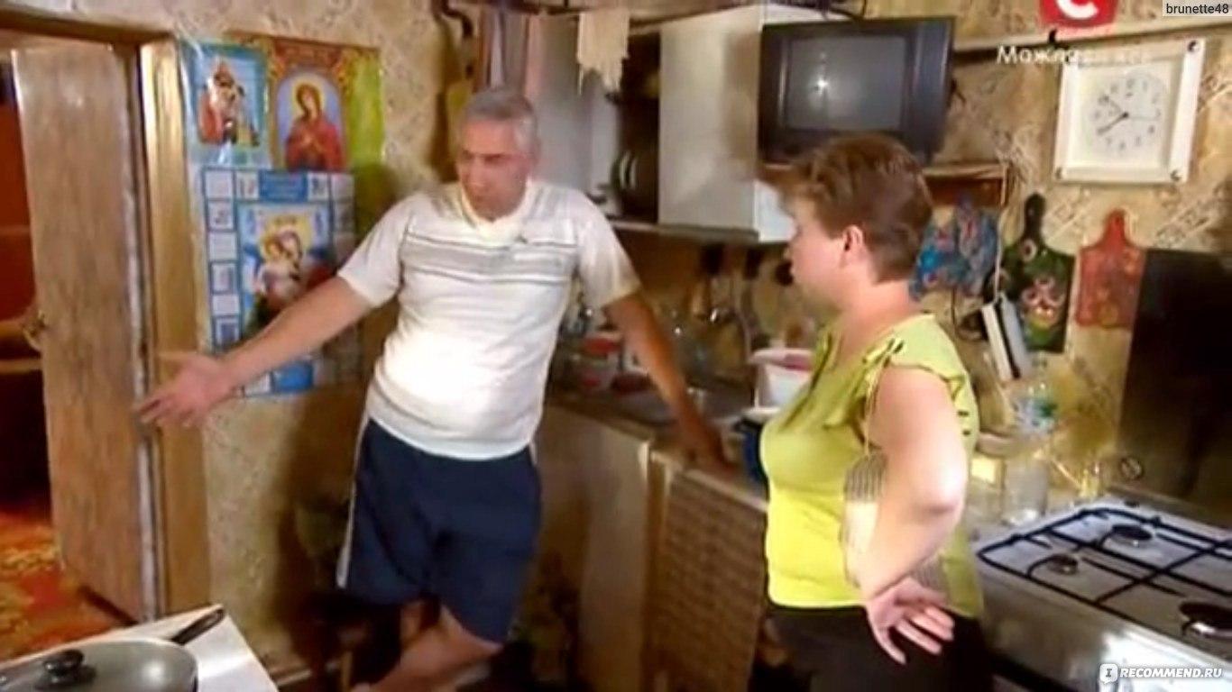 Беременна в 16 русская версия 1 сезон на русском 82