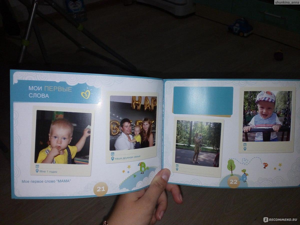 Мебель в детскую своими руками фото 59