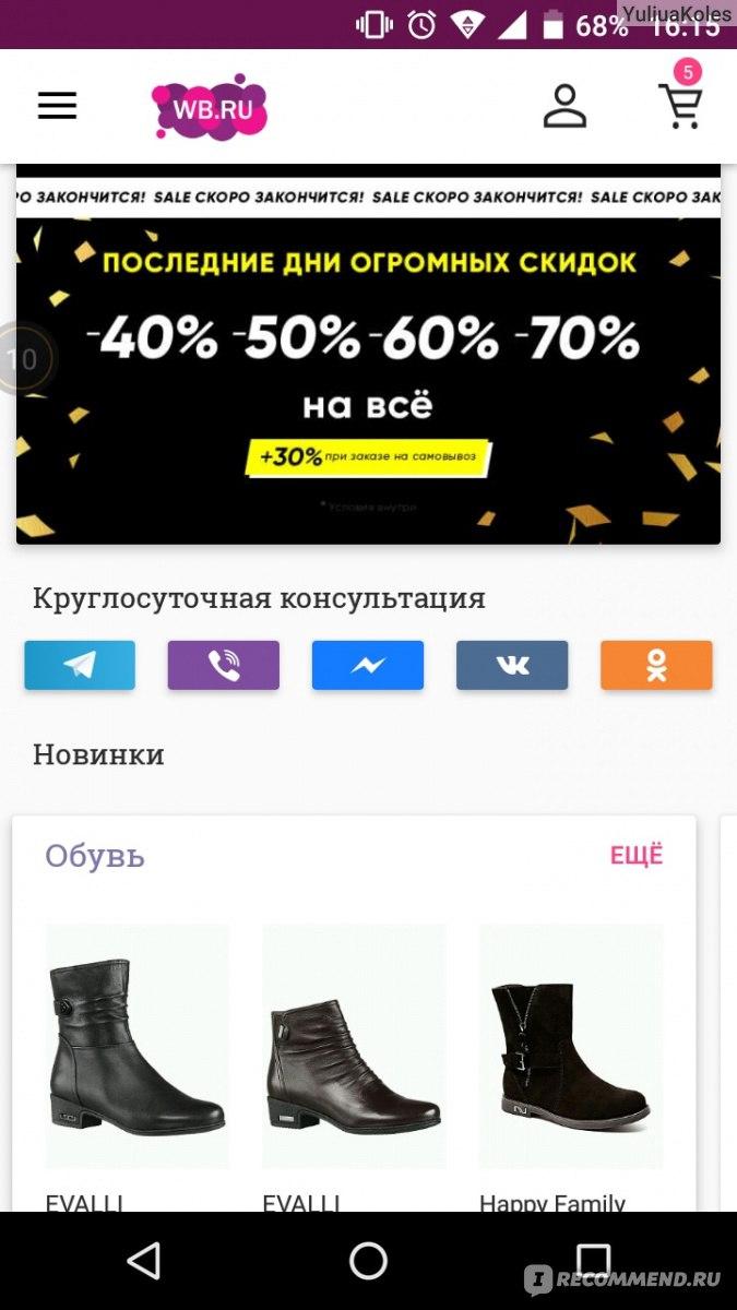 Оформить кредит банк почта россии