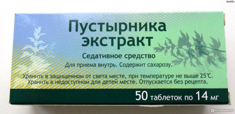 Пустырника экстракт - 25 отзывов инструкция по применению