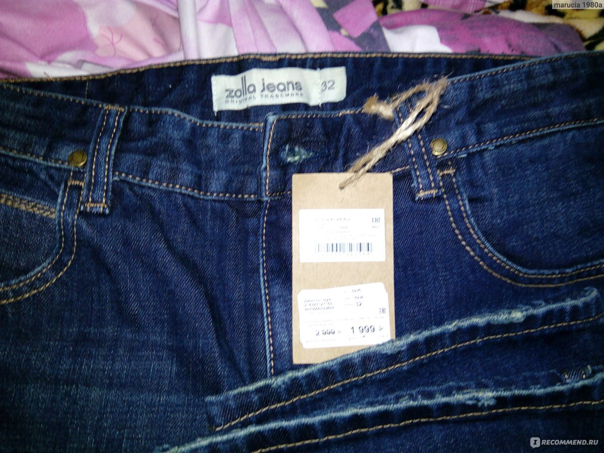 3b1b95df2da Вот такие новые джинсы((((