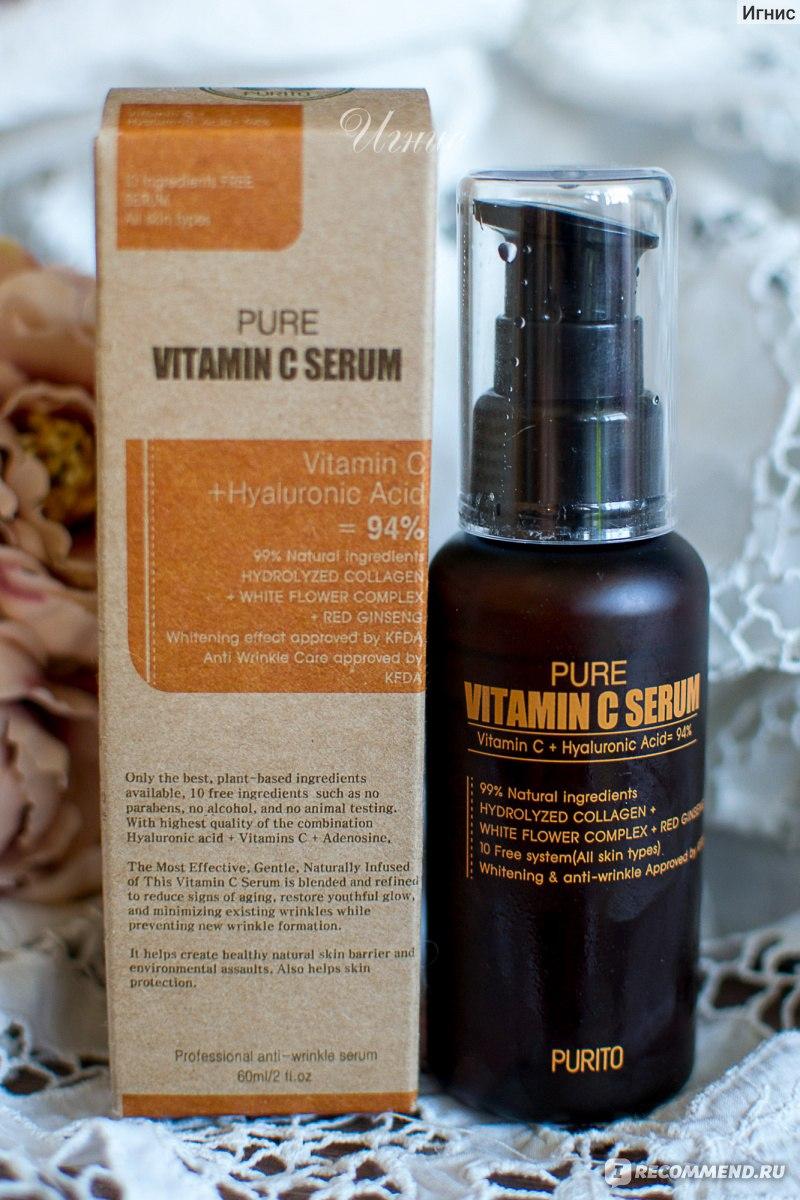 сыворотка с витамином с для лица как применять