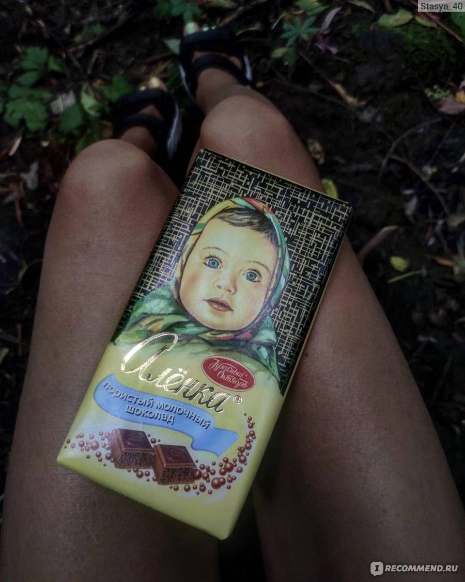 шоколад аленка оригинал фото родной город