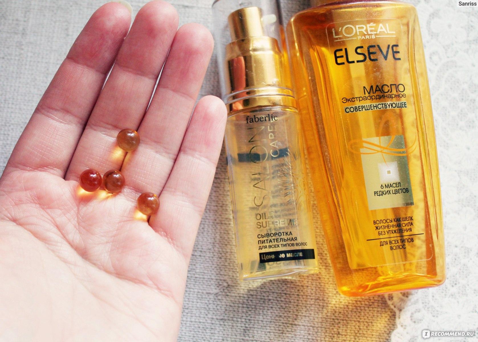 Витамины для крепких волос и ногтей