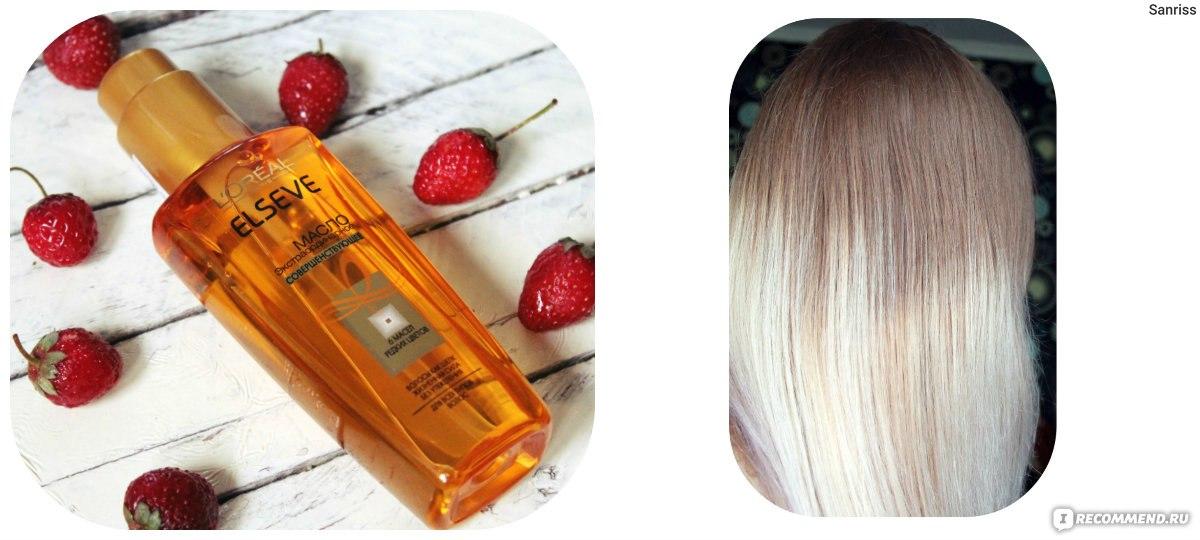 Маска для кончиков волос в домашних условиях питательная 617