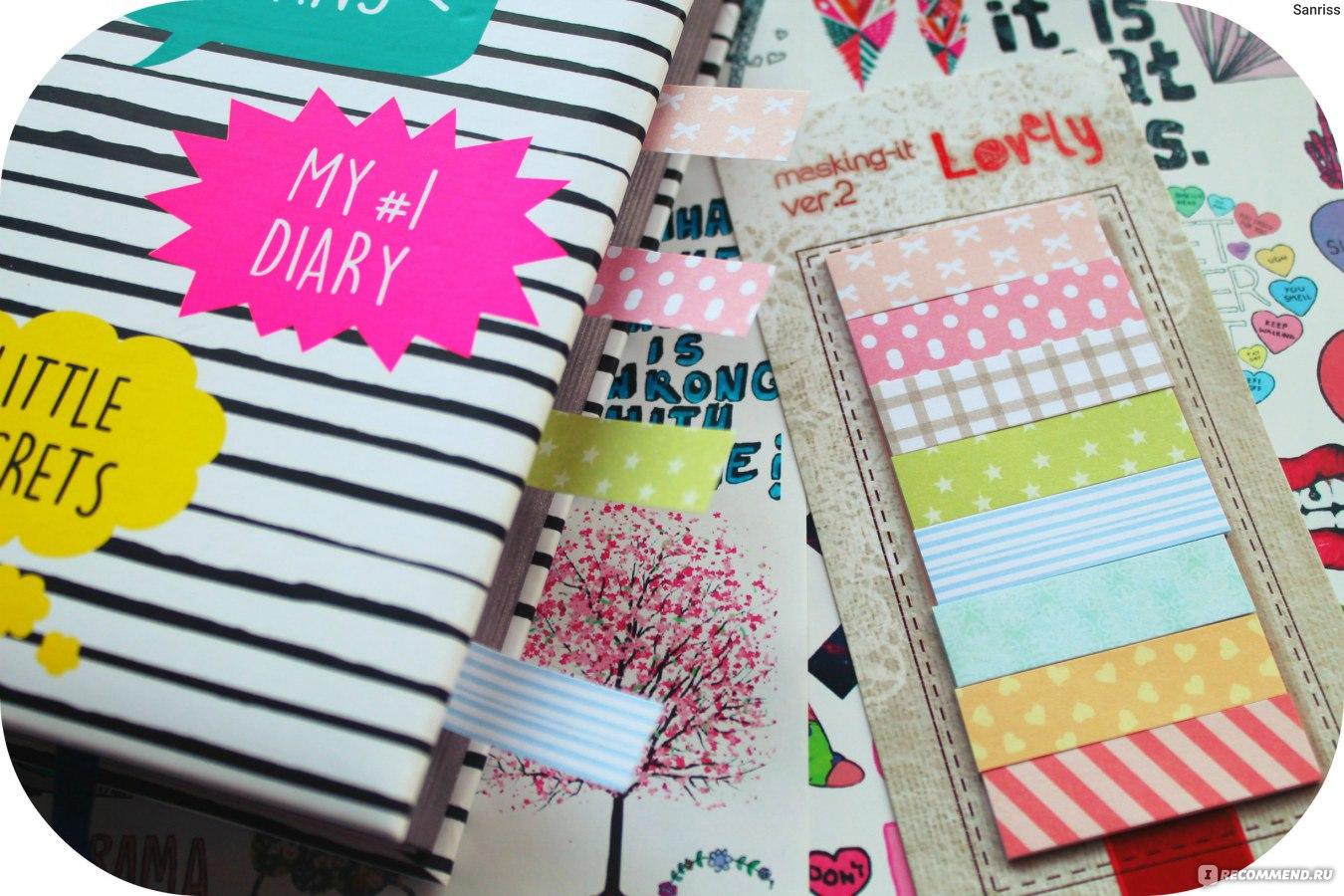 Как красиво оформить личный дневник: 25 идей оформления для девочек