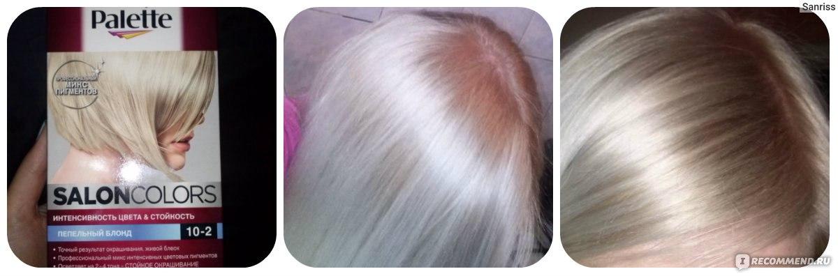 свой мобильный осветление волос без желтизны каким образом закинуло