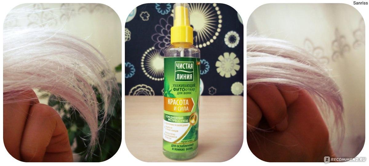 Как увлажнить волосы отзывы