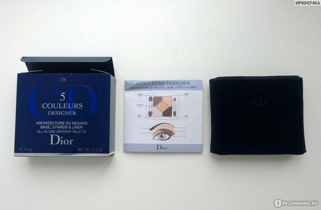 Тени для век Dior 5 Couleurs Designer - «Просто хорошие тени Dior ... 5417005df4b86