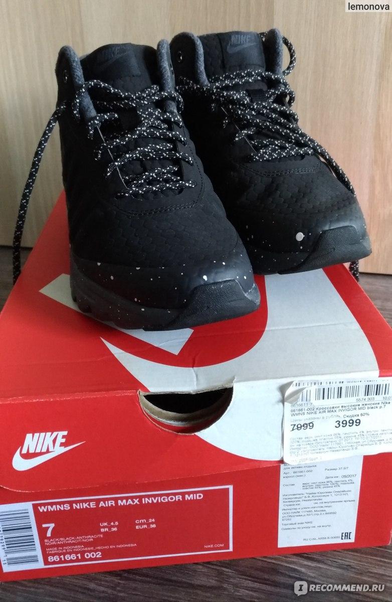 Кроссовки женские Nike Air Max INVIGOR MID - «Модель не для спорта ... 6f3d5b0f5a8