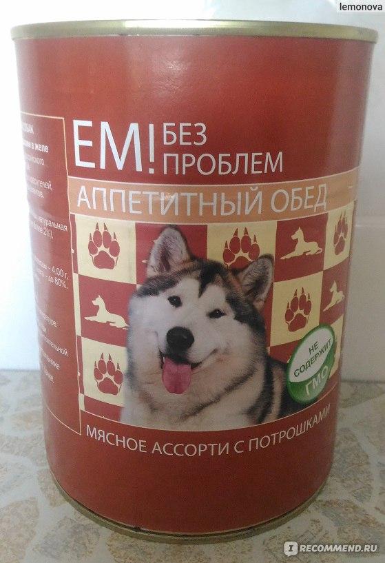 Provipet корм для собак