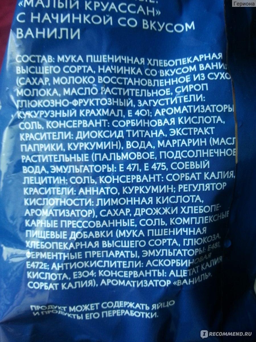 Е48 Крепеж ВАЗ-2101-2107 трубы приемной РИПУС - Е48 - фото, цена ... | 1200x900