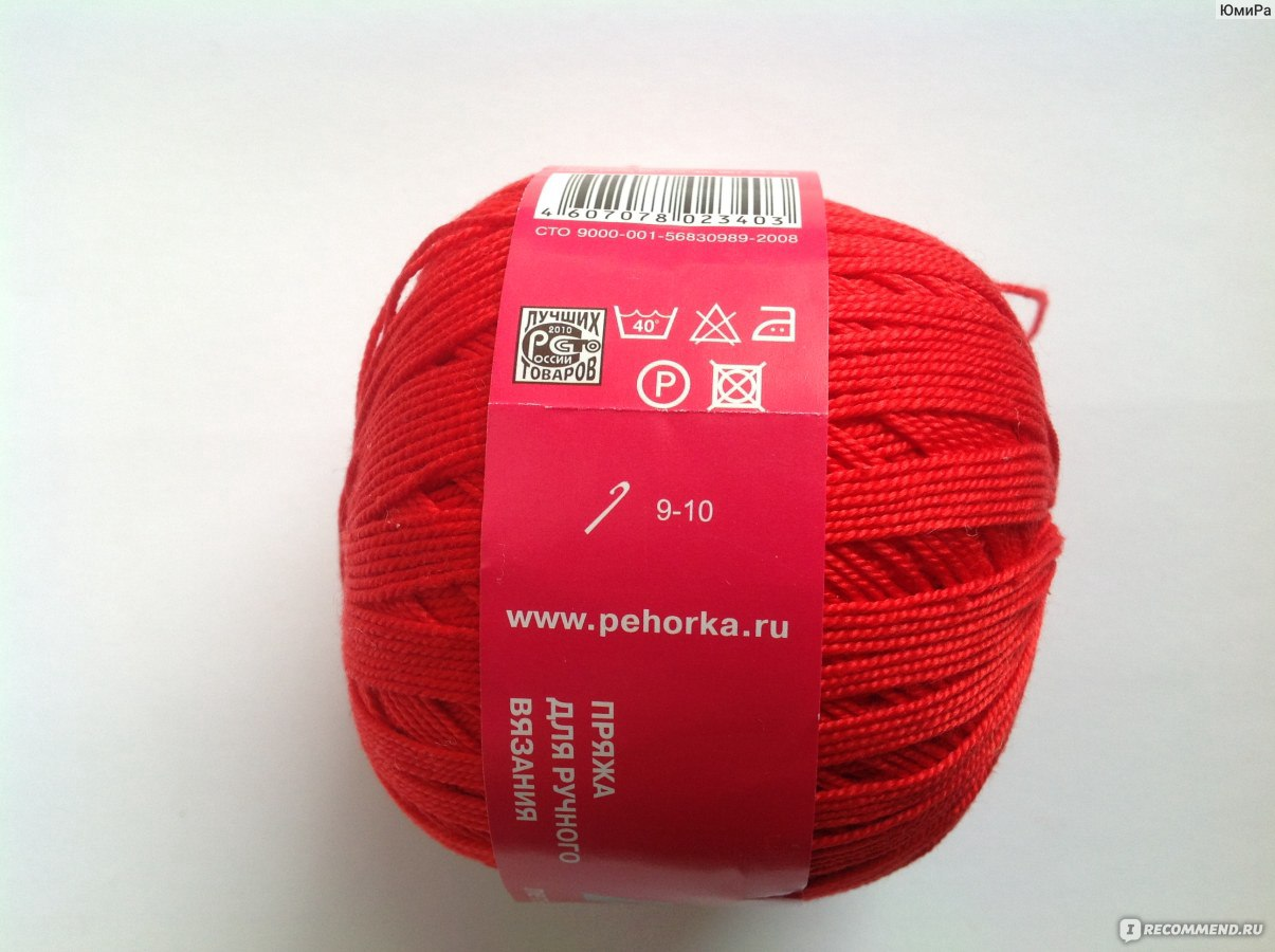 Кружевная пряжа для вязания