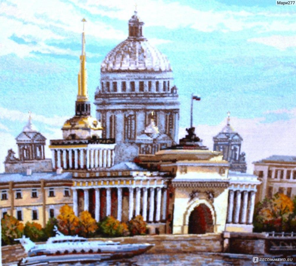 Санкт-петербург адмиралтейская набережная схема вышивки