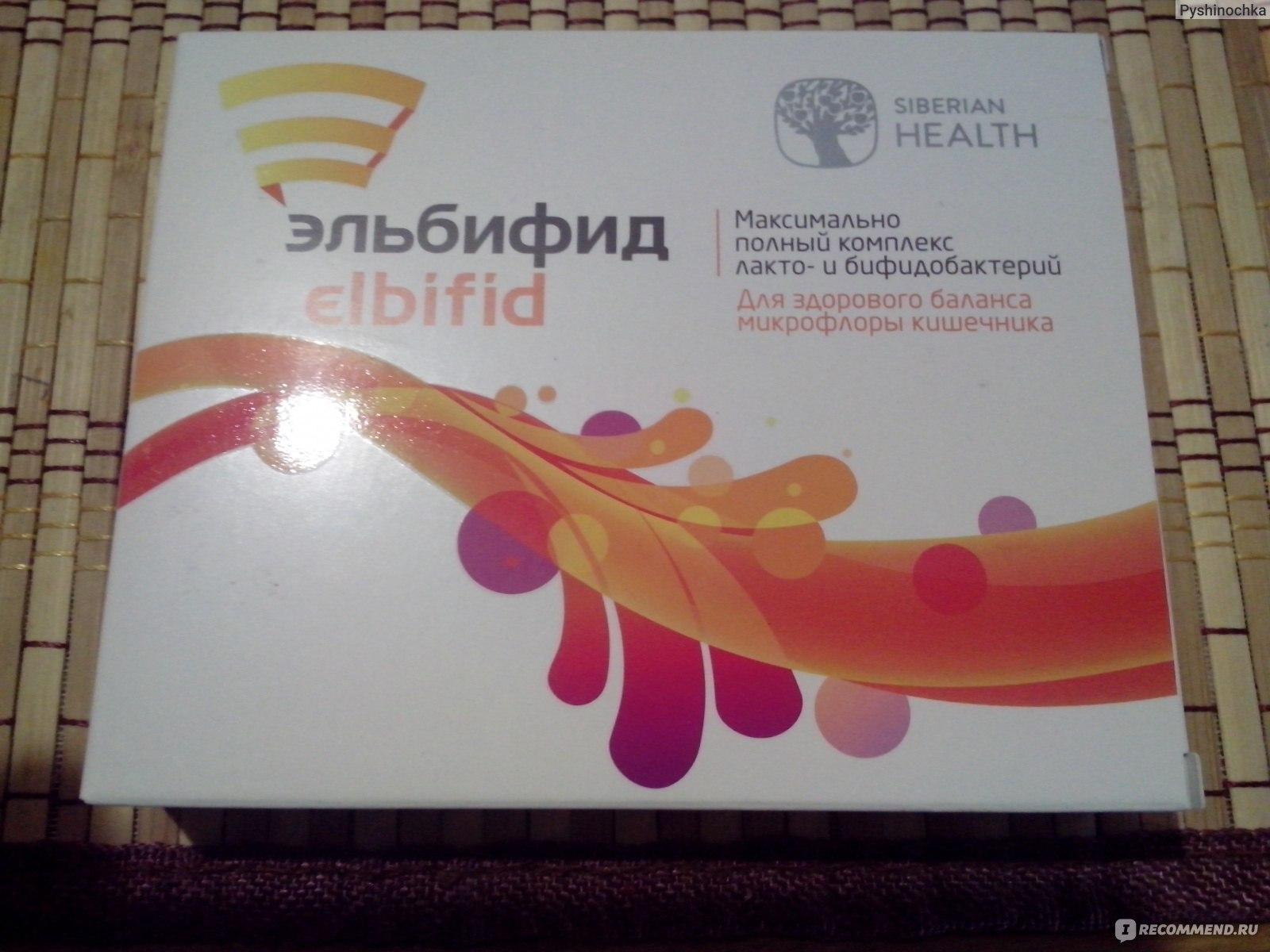 эльбифид сибирское здоровье купить