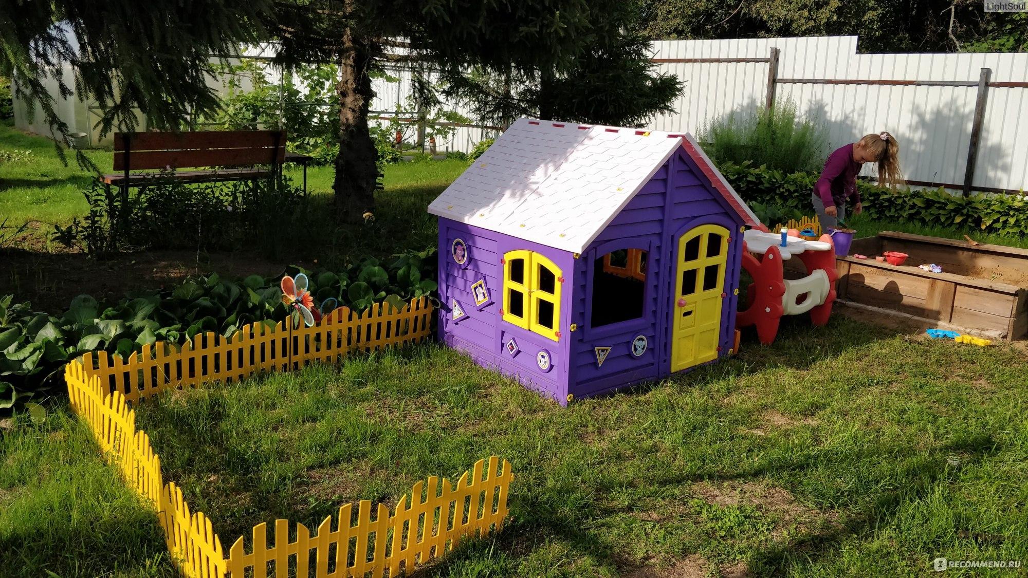 домик фиолетовый леко фото фотография картинка изображение рисунок детский для детей и малышей уличный 120 см большой красивый яркий сборный разборный раскладной с розовой крышей в полный рост
