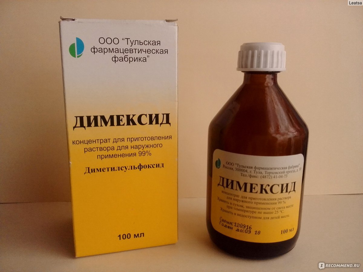 Как димексид поможет росту волос
