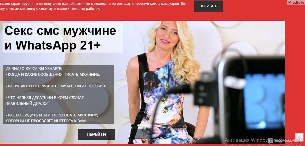 Тренинг по сексу екатерина любимова онлайн
