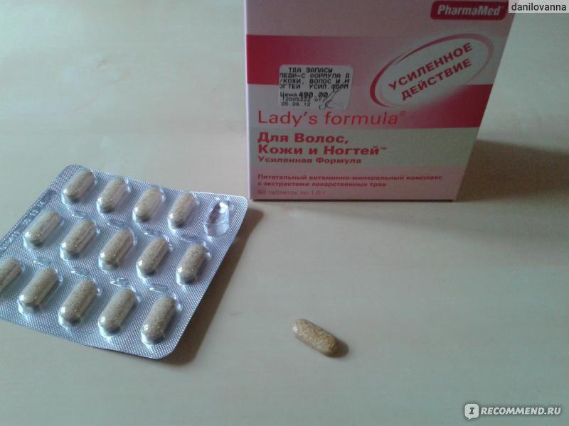 витамины спортивные для женщин после 30