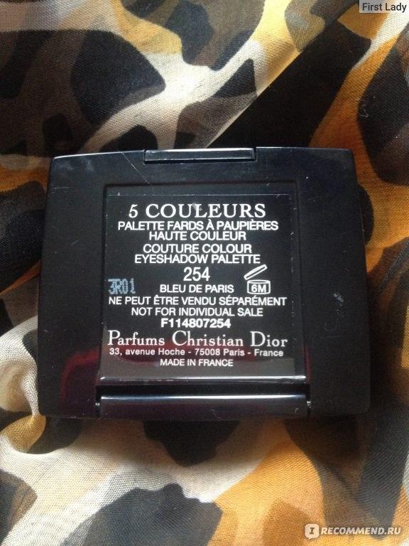 Тени для век Dior 5 Couleurs Designer - «Именитый модный дом Dior ... 4125a5b1983cc