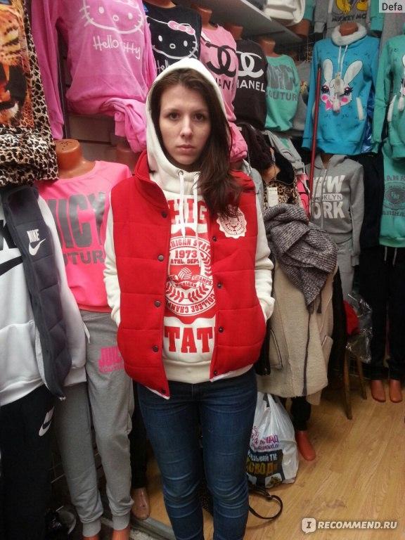 Купить верхнюю одежду Москва