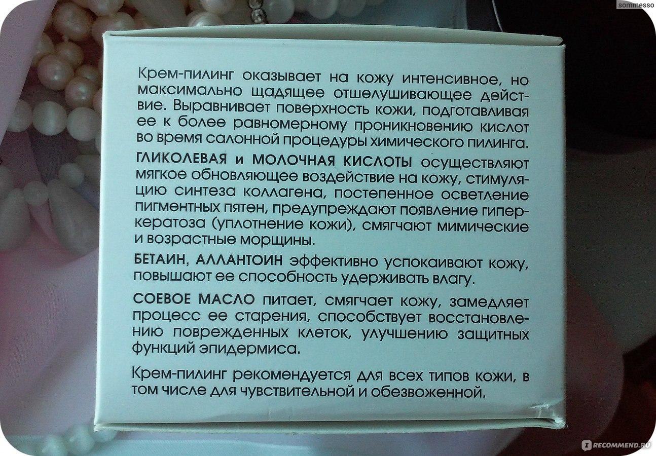 Косметика с фруктовыми кислотами марки где купить avon eve duet contrast