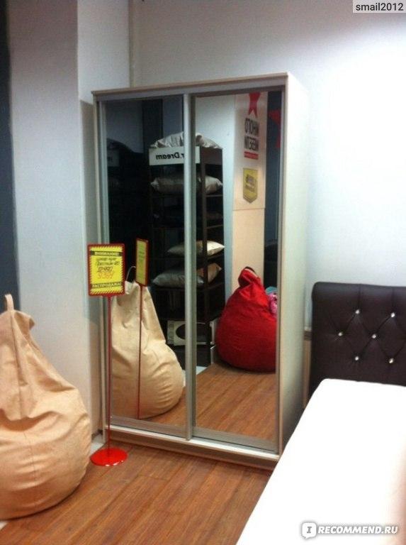 Диваны и мебель недорого