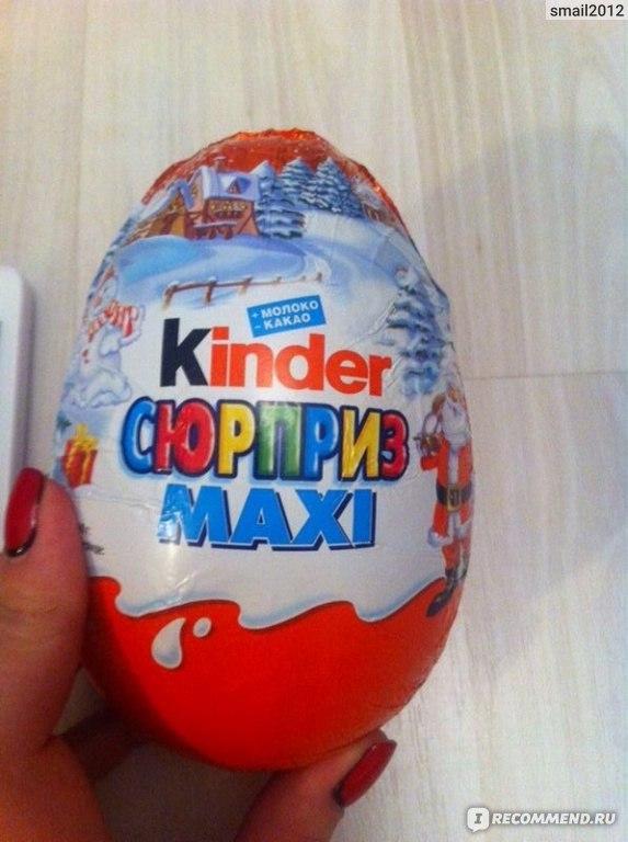 Киндер сюрприз яйцо большое своими руками из бумаги 89