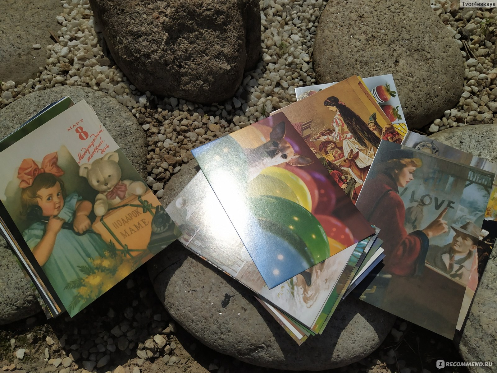 Набор открыток 100 открыток для посткроссинга