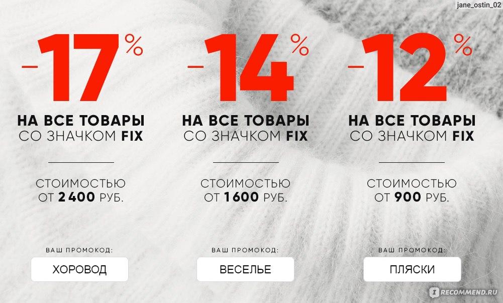 643757590af1 Wildberries.ru - Интернет-магазин модной одежды и обуви - «5 лет ...