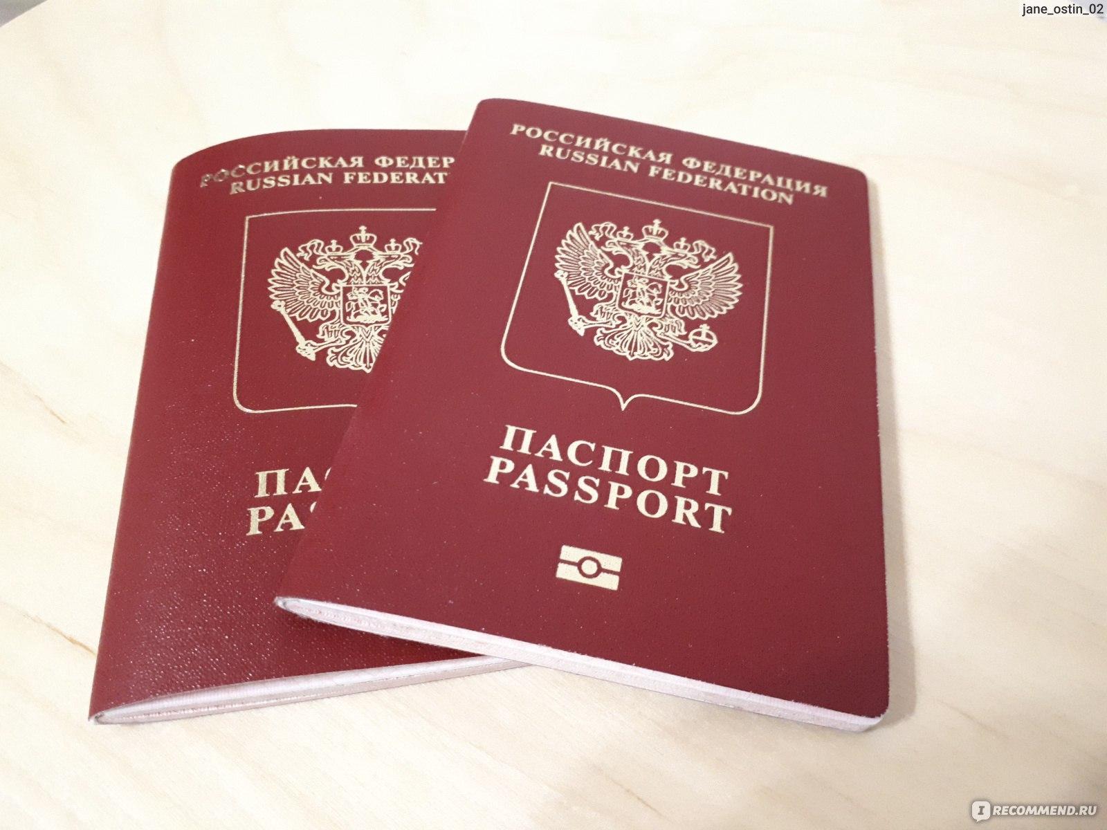 Как сделать быстро загранпаспорт в СПб 87