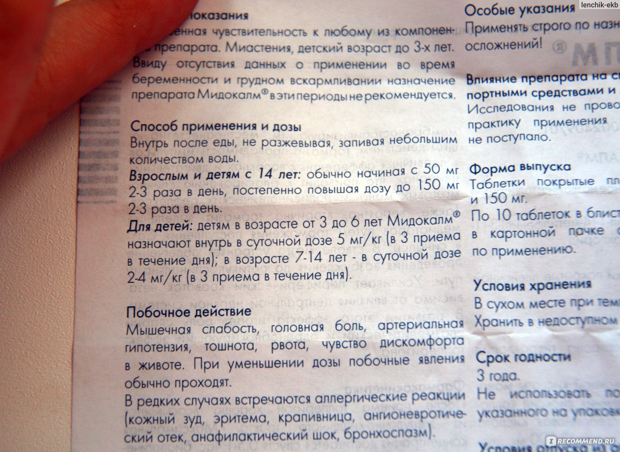 Сульфохлорантин д инструкция по применению thebestmake.
