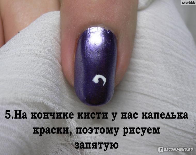 мк дизайн ногтей гелем пошаговая инструкция - фото 5