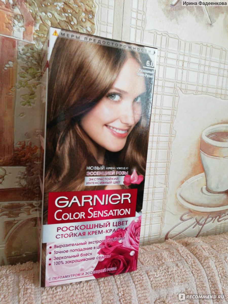 Краска для волос гарньер колор сенсейшен палитра цветов фото