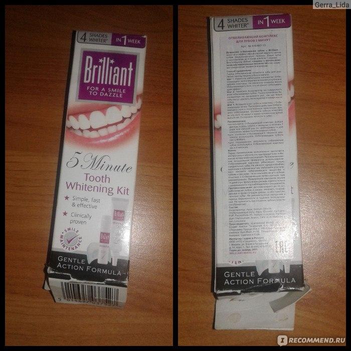 Зубная паста которая отбелит зубы