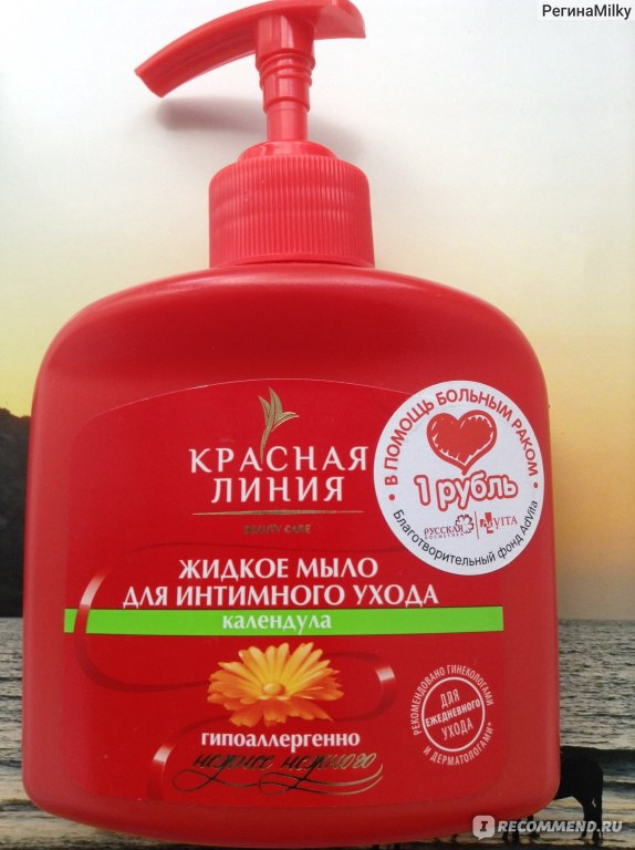 milo-dlya-intimnoy-gigieni-krasnaya-liniya-sostav