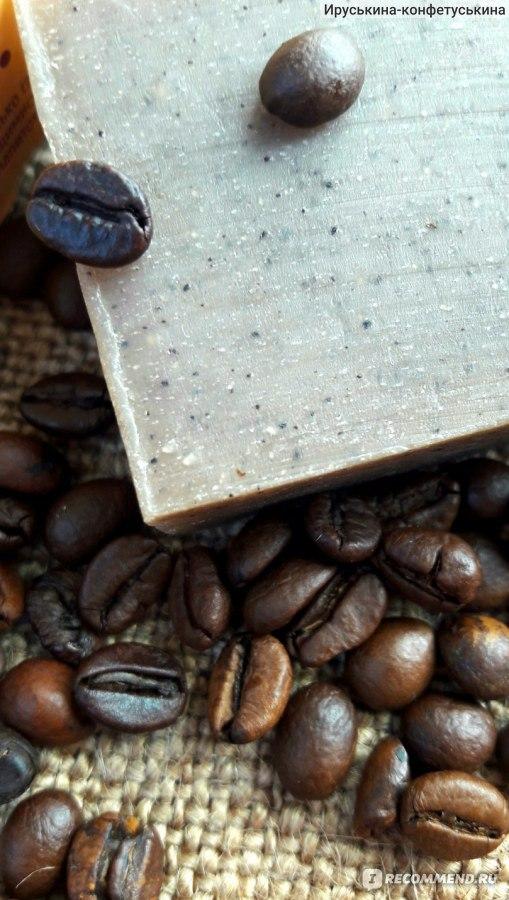 Кофейное натуральное мыло