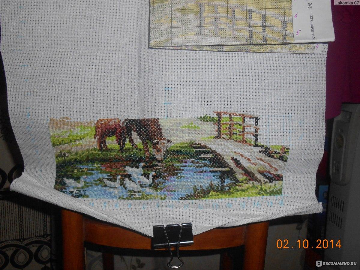 Схема вышивки начало начал фото 909