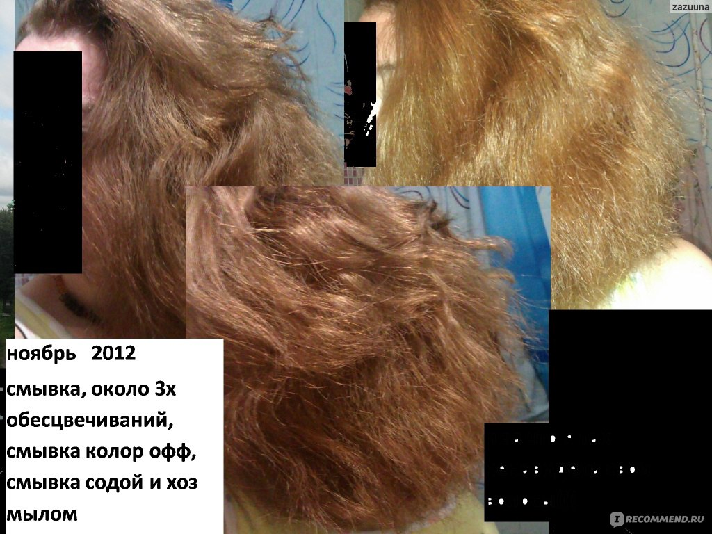 Майонез для волос отзывы осветление волос