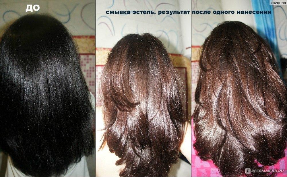 как смыть цвет волос в домашних критериях посоветуйте