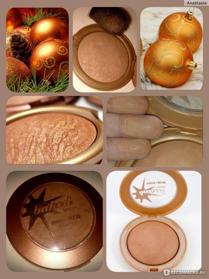 Baked bronzer von alterra