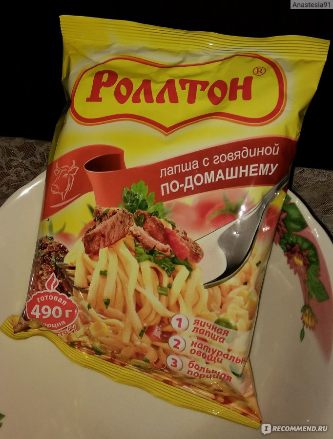 Как можно приготовить вкусную еду из роллтона