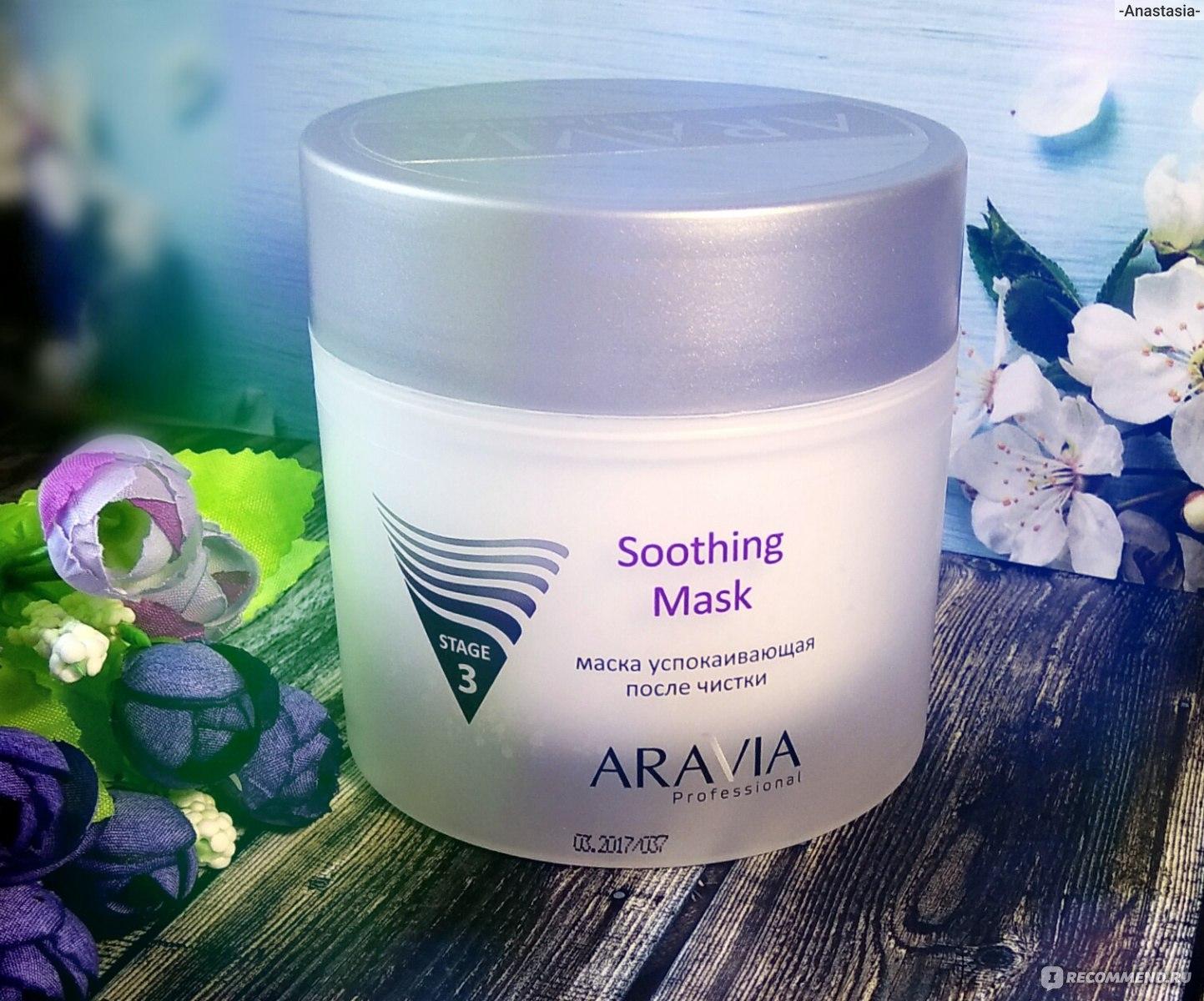 Очищающая маска для лица в домашних условиях: лучшие рецепты 28